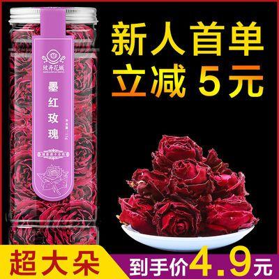 玫瑰花茶大朵墨红玫瑰花冠茶一朵一杯泡水喝的东西养生茶玫瑰泡茶