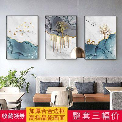 现代客厅装饰画三联画抽象山水简约晶瓷画卧室欧式沙发背景墙挂画