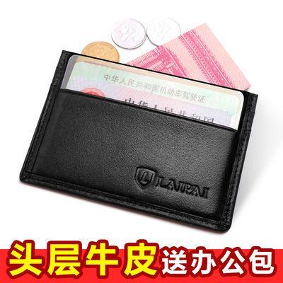 超薄卡包男士卡夹名片夹多卡位真皮银行卡套迷你小卡片包驾驶证套
