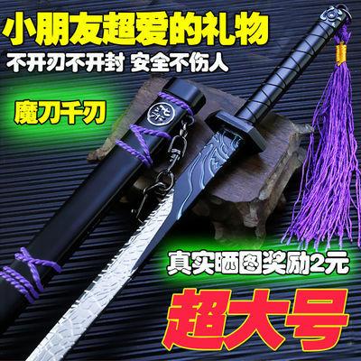 刺客伍六七魔刀千刃大号一米金属武器刀剑木制质玩具小号迷你cos