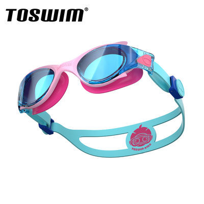 TOSWIM大框泳镜防雾防水高清专业青少年游泳镜男女儿童护目眼镜