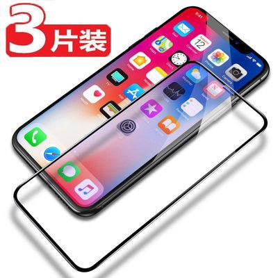 苹果X/XR/XSMAX/11p/11钢化膜全屏覆盖无边膜6/7/8p钢化膜高清膜