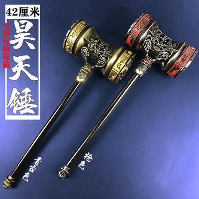 昊天锤42厘米闪光合金大号唐三纯金色斗罗大陆周边防锈实心送刀架