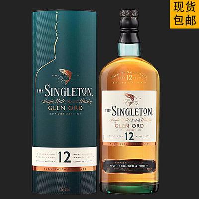 进口洋酒Singleton格兰欧德苏格登12年单一麦芽苏格兰威士忌40%