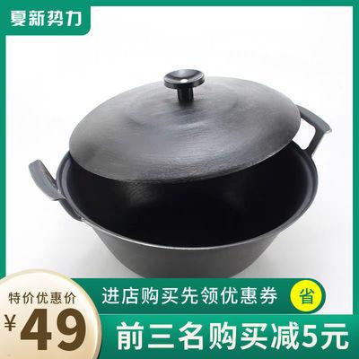 无涂层熬汤锅平底家用小炖锅燃气灶适用老式生铁铸铁锅电磁炉通用