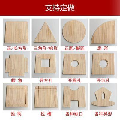 木板定做异形木板加工密度板生态板多层板来图定制松木板激光切割