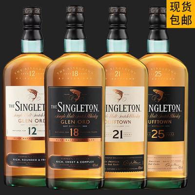洋酒 Singleton苏格登12年/18年/21年/25年4支装单一麦芽威士忌