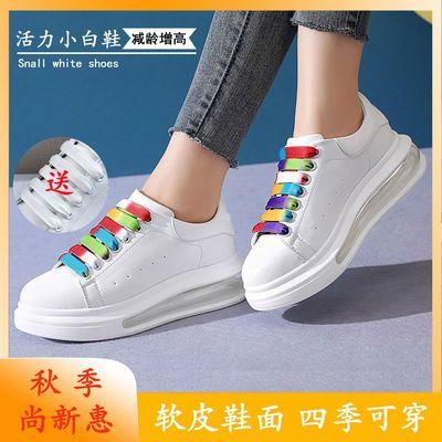 麦昆气垫鞋真皮小白鞋女2020新款韩版百搭厚底增高鞋女学生板鞋女