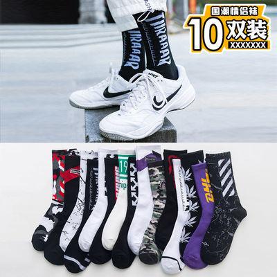 袜子男士纯棉防臭春夏季长袜学生篮球袜运动袜ins韩版潮流百搭