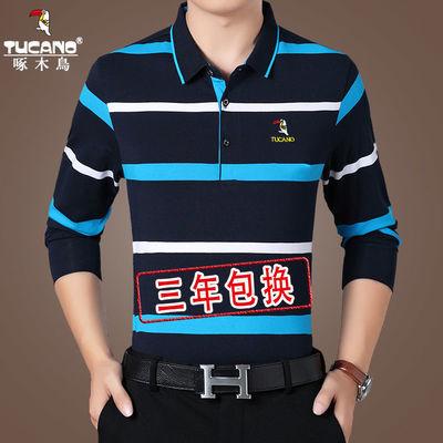 啄木鸟纯棉 秋季中年男士长袖t恤翻领薄大码休闲条纹爸爸装打底衫