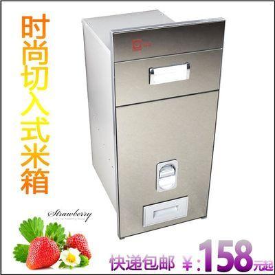 嵌入式橱柜房米柜米桶可计量不锈钢储米箱米柜缸局部包邮结实好用