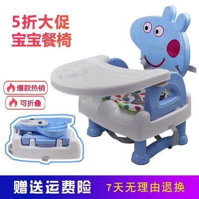 儿童餐椅大号宝宝餐椅坐垫家用吃饭外出便携可折叠多功能简易通用