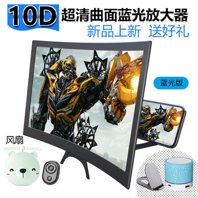 超清手机屏幕放大器超大投影看电视神器高清视频放大蓝光护眼64寸