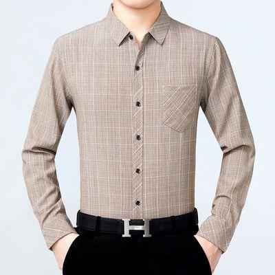 长袖衬衫男士中老年薄款休闲格子寸衫爸爸装秋季宽松大码男装衬衣