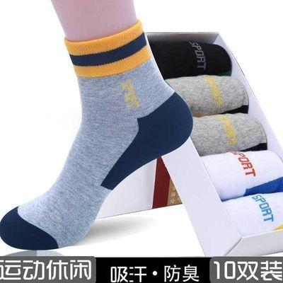 【5/10双】袜子男中筒袜吸汗防臭运动休闲袜潮流短袜百搭透气船袜
