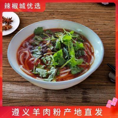 https://t00img.yangkeduo.com/goods/images/2020-08-17/7c017a27e8e5558f0eea0450b3d62cb4.jpeg