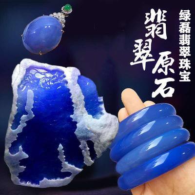 绿磊翡翠珠宝缅甸天然原石玉石色料貔貅戒面冰种高冰帝王绿老坑种