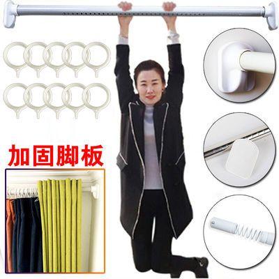 送窗帘环窗帘杆免打孔卧室浴帘杆晾衣杆伸缩杆罗马杆挂衣杆多规格