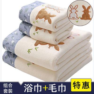 大浴巾毛巾成人吸水比纯棉全棉柔软家用男女洗脸洗澡速干三件套