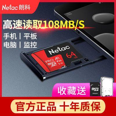 朗科内存卡64G正品高速U3手机平板卡行车记录仪监控存储卡通用TF