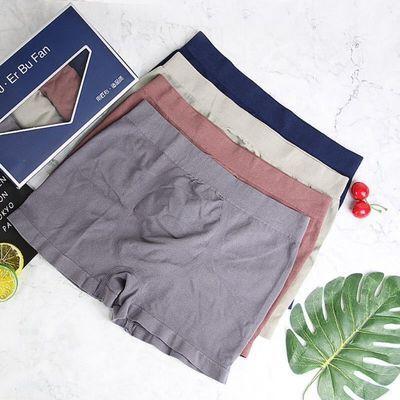56977/【4条盒装】爆款无感1.0无缝透气男士平角内裤纯色高弹中腰