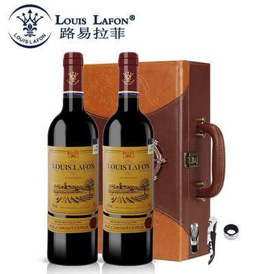 法国原瓶进口路易拉菲传世尊品干红葡萄酒2瓶送双支皮盒礼品酒具