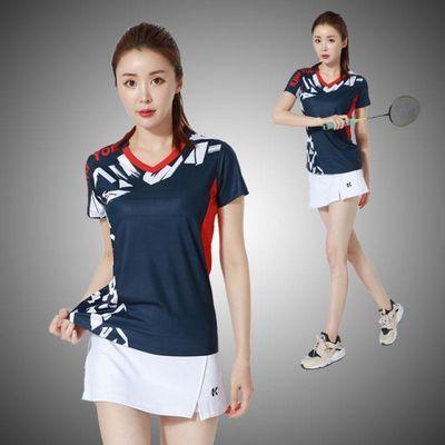 显瘦韩版羽毛球服运动套装男女短袖速干球衣乒乓球比赛运动服印字