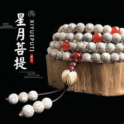 [假一赔十]菩提子手链女男手串项链情侣海南天然星月菩提文玩佛珠