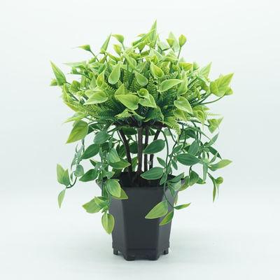 仿真花盆景 塑料花假花绿植盆栽 桌面装饰花花艺人造花小摆件套装