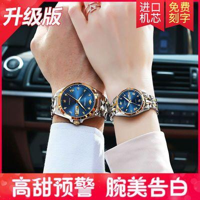 正品瑞士进口高端欧品客情侣手表男女款一对高档名牌高级感机械表