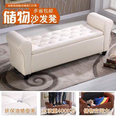 门口换鞋凳欧式储物长凳服装店沙发凳多功能收纳床尾凳试衣间凳子