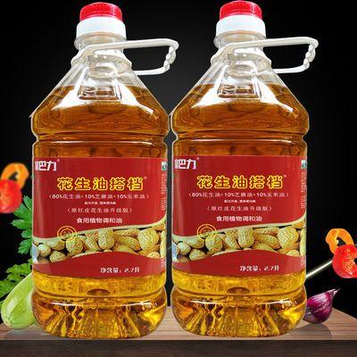花生油搭档2.7升2桶组合装 富巴力 花生油芝麻油玉米油调和而成