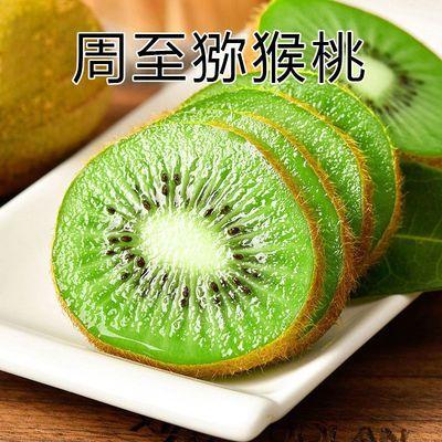 陕西绿心猕猴桃奇异果新鲜绿芯猕猴桃水果非红心黄心当季现摘包邮