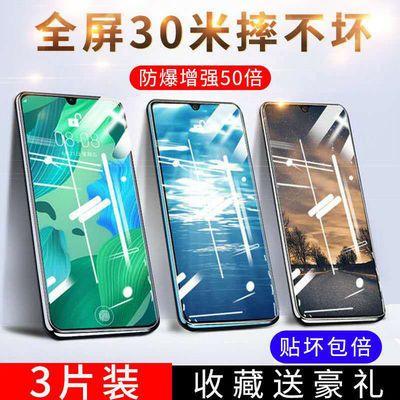 华为nova6/nova7/se手机钢化膜全屏覆盖蓝光nova5/4/3/i/e/2s防摔