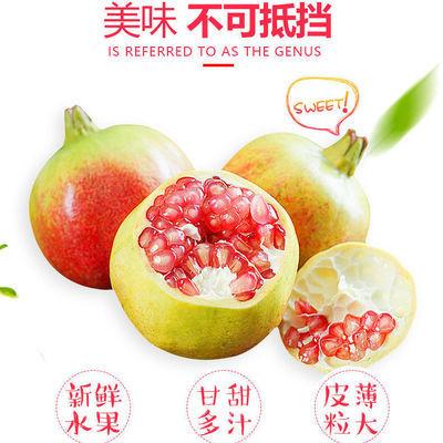 https://t00img.yangkeduo.com/goods/images/2020-08-18/1a4049f27e79ce8873b00b7e4689aad9.jpeg