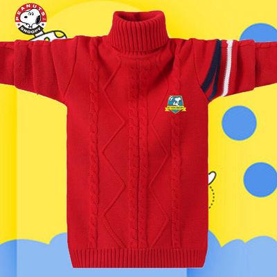 史努比儿童装男童毛衣套头棉中大童加绒加厚秋冬款洋气打底针织衫