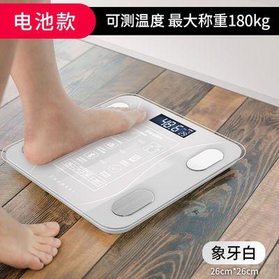 春凯蓝牙智能测体脂秤健康人体秤精准家用称电子秤体重秤成人减肥