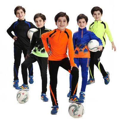 儿童足球训练服长袖套装男女童加绒成人春秋冬季外套小学生足球衣