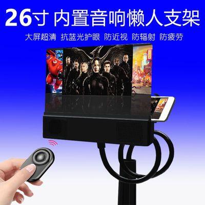 懒人支架10D超清蓝光32寸手机屏幕放大器内置音箱视频投影仪护眼