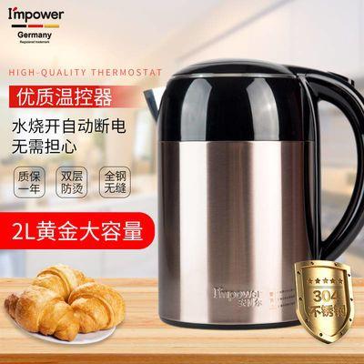 安博尔电热水壶大容量2L烧水壶家用 双层防烫304不锈钢彩钢18D250