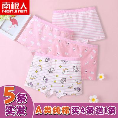 https://t00img.yangkeduo.com/goods/images/2020-08-18/759f438dc027819e08455df1ff513bb6.jpeg