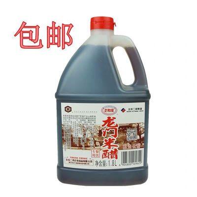 宽牌龙门米醋1.8L2.1L*2桶酿造凉拌红烧酸辣粉腊八食用泡蒜饺子醋