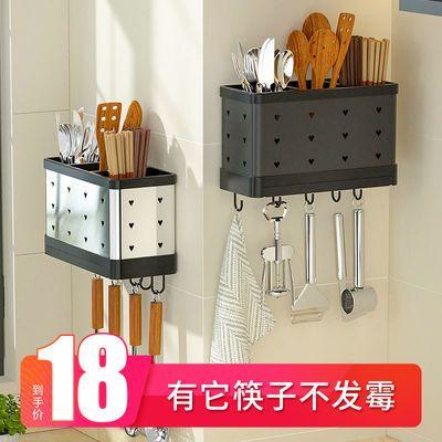 厨房筷子笼壁挂式筷子筒不锈钢多功能家用免打孔沥水收纳盒筷子篓