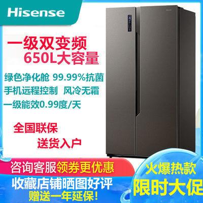 海信冰箱650L/430/579/250L三门多门对开门一级节能静音风冷无霜