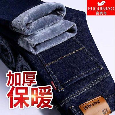 冬季加绒牛仔裤男士牛仔裤加厚直筒宽松弹力保暖带绒秋冬款男裤子