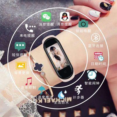自定义图片彩屏蓝牙智能手环男女学生音乐闹钟控制天气运动手表
