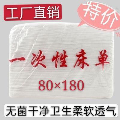 92969/一次性床单美容床单按摩足浴无纺布床单防护床单垫单防水床单