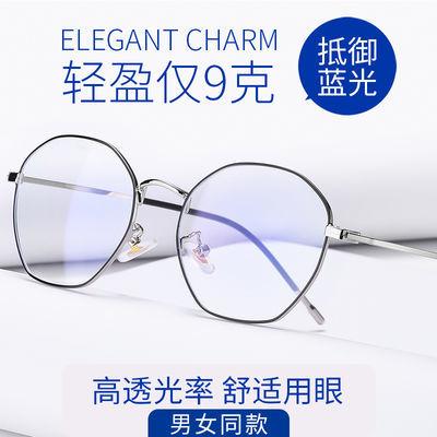 卡帝乐鳄鱼可配度数近视眼镜女防蓝光抗辐射护目框架电脑眼镜男
