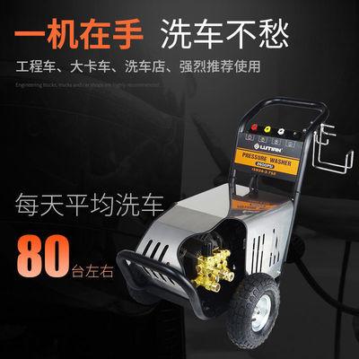 绿霸商用洗车机220V高压清洗机大功率洗车泵刷车器洗车机