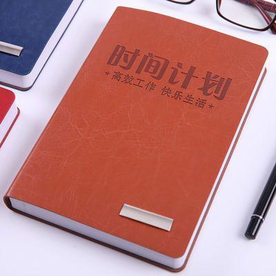 炒股日记本操盘手册基金大盘记录金融理财股票计划交易本笔记本
